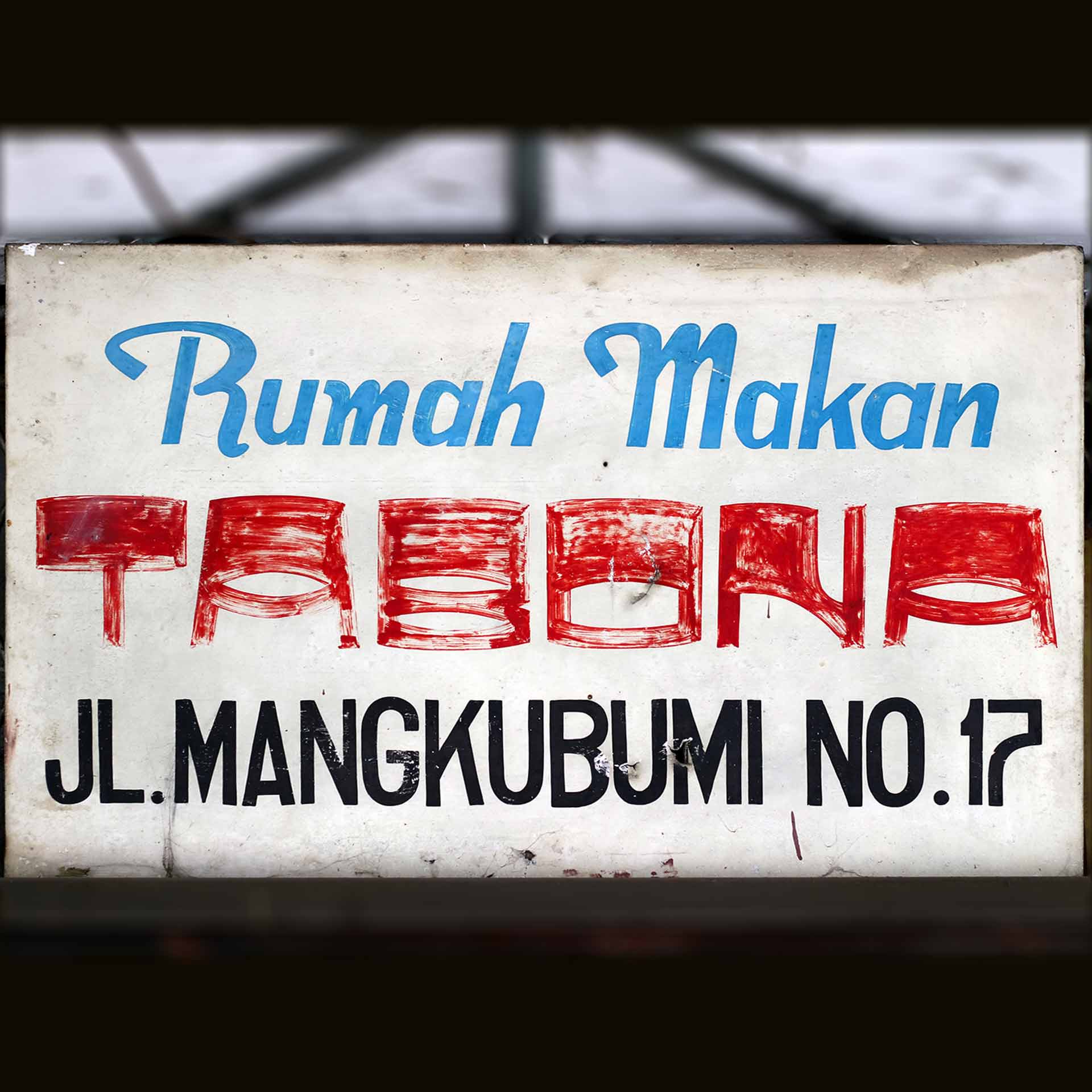 RM Tabona Signage
